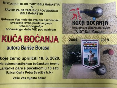"Boćarski klub ""VID"" Beli Manastir – predstavljanje fotomonografije – 18.lipnja 2020.g.- 18.00 sati na Boćarskom igralištu"