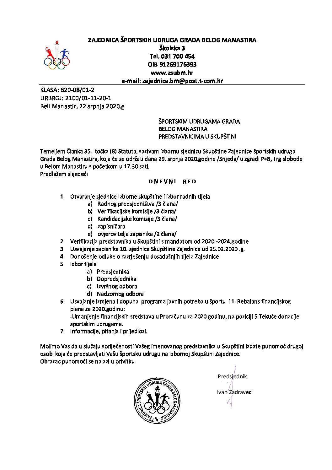 Izborna Skupština Zajednice športskih udruga Grada Belog Manastira – 29.srpnja 2020.g.